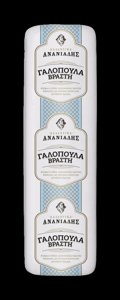 ananiadis_18