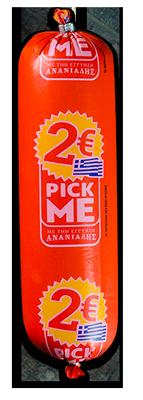 Pick_Me_Parizaki-Skordato-