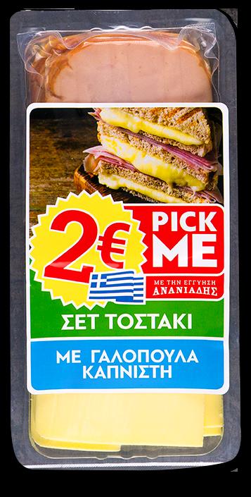 Pick_Me_Set-Galop-Kapn