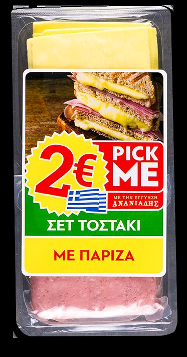 Pick_Me_Set_Parizaki