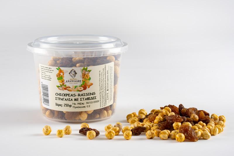 ananiadis-nuts-ksiroi-karpoi(10)