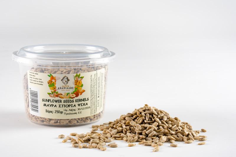 ananiadis-nuts-ksiroi-karpoi(11)