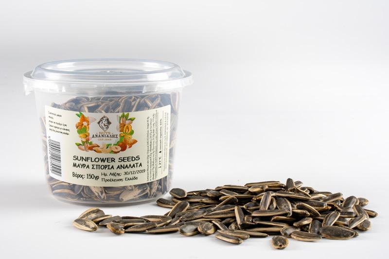 ananiadis-nuts-ksiroi-karpoi(6)