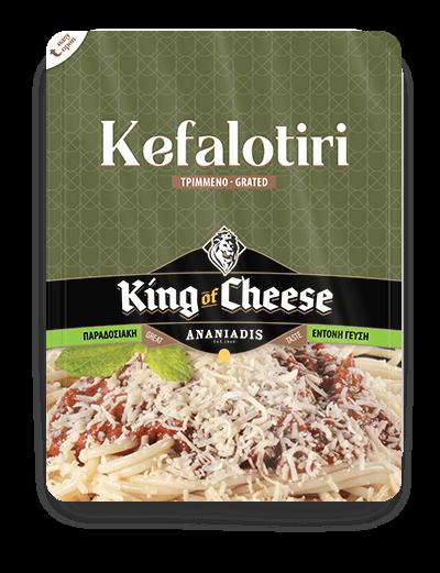 06-king-of-cheese-kefalotyri