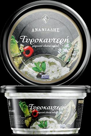 Ananiadis-Tirokafteri